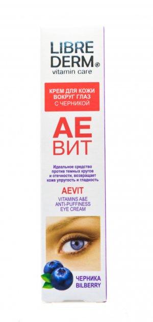 """Аевит """"Либридерм"""" (Librederm) крем вокруг глаз Черника 20мл"""