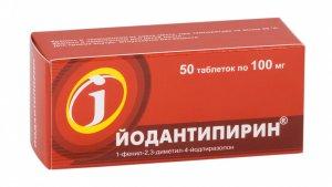 Йодантипирин таб. 100мкг №50
