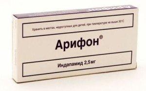 Арифон таб. п/пл. об. 2,5мг №30